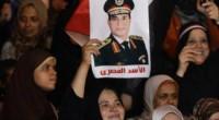 A Conversation with Talal Asad on Egypt After Morsi Recorded on Thursday, 11 July 2013, conducted by Jadaliyya Turkey Page Co-Editor Ayça Çubukçuwith Talal Asad, transcribed byHuma N. Shah. Ayça […]